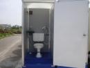 排放式流動浴廁