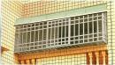 鋁合金穿梭防盜窗BV-004
