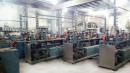 鴻升包裝器材事業有限公司