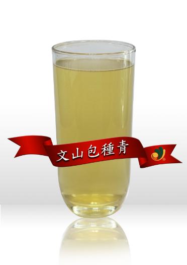 文山包種青茶