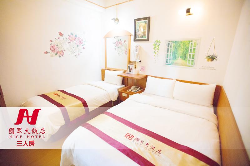 高雄飯店 (1).jpg