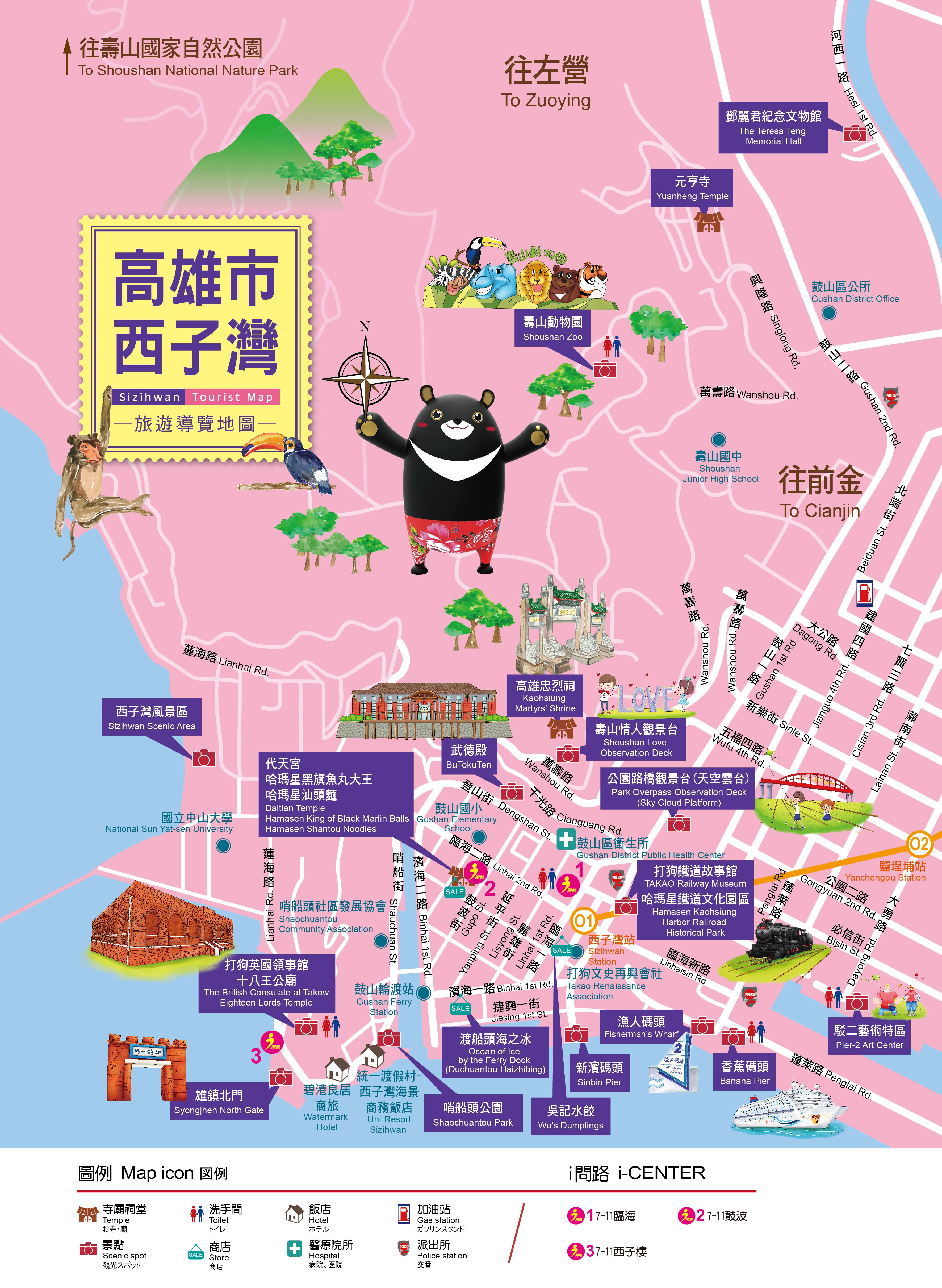 西子灣MAP_7530.jpg
