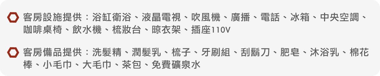 國眾-網頁連結icon及介紹1.png