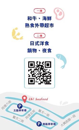 S__102432812.jpg