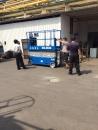 三芳化工仁武廠採購GENIE GS2632 8M自走車交機暨現場安全操作教學