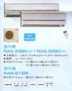 日立HITACHI-室內機 RAS-25BN(小)+RAS-56BD(大)