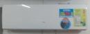 富士通將軍在台灣變頻分離式空調系統-2