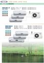 金寶島冷氣-一對三系列-大揚綜合空調工程