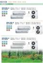 金寶島冷氣-一對二系列-大揚綜合空調工程