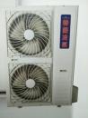 大揚綜合空調工程有限公司_-特菱冷氣