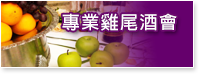 翔嘉屋banner_03.png