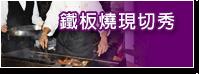 翔嘉屋banner_17.png