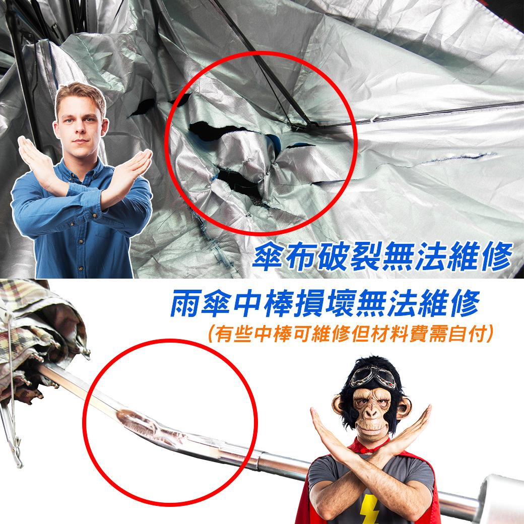 中棒傘布.jpg