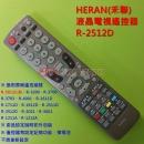 優派 Viewsonic 液晶電視遙控器 R-2511D VT3235 VT-3235 (出貨為禾聯R-2512D)