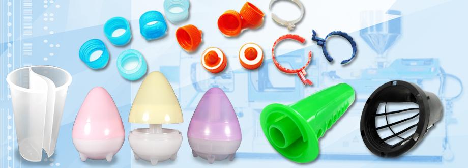 塑膠射出廠,大榮企業社