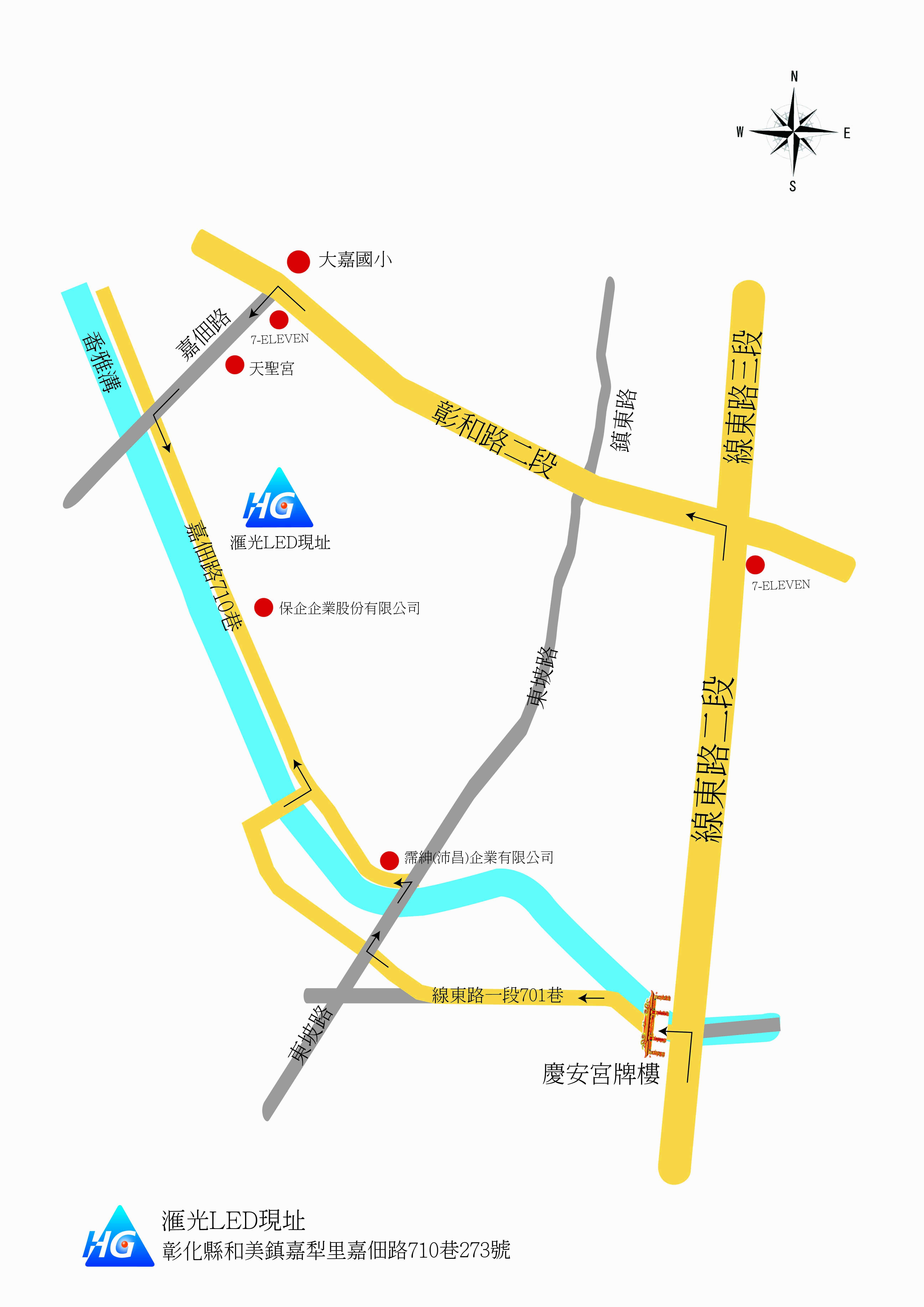 公司路線圖.jpg