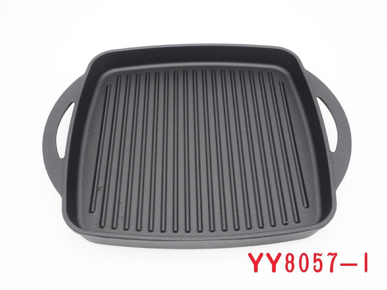 YY8057-1