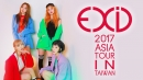 EXID ASIA TOUR IN TAIWAN 2017