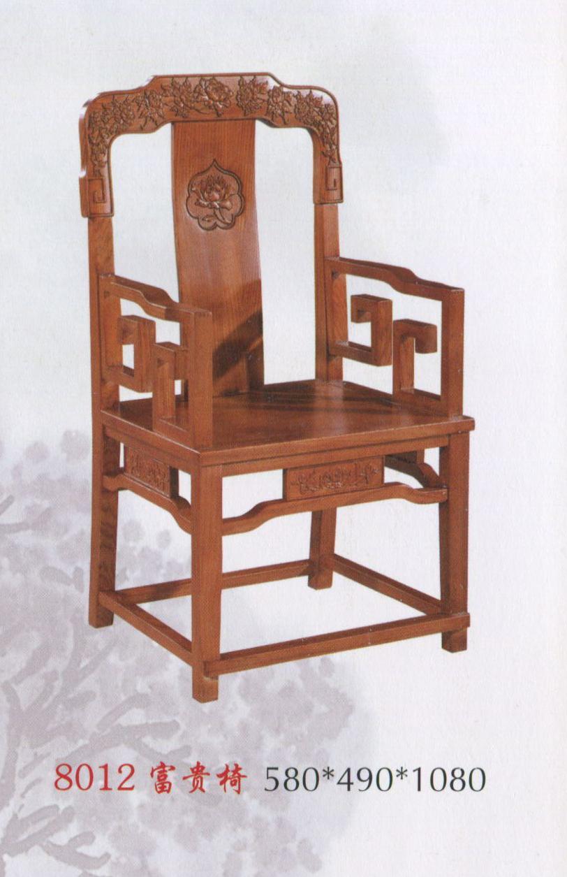 8012富貴椅.jpg