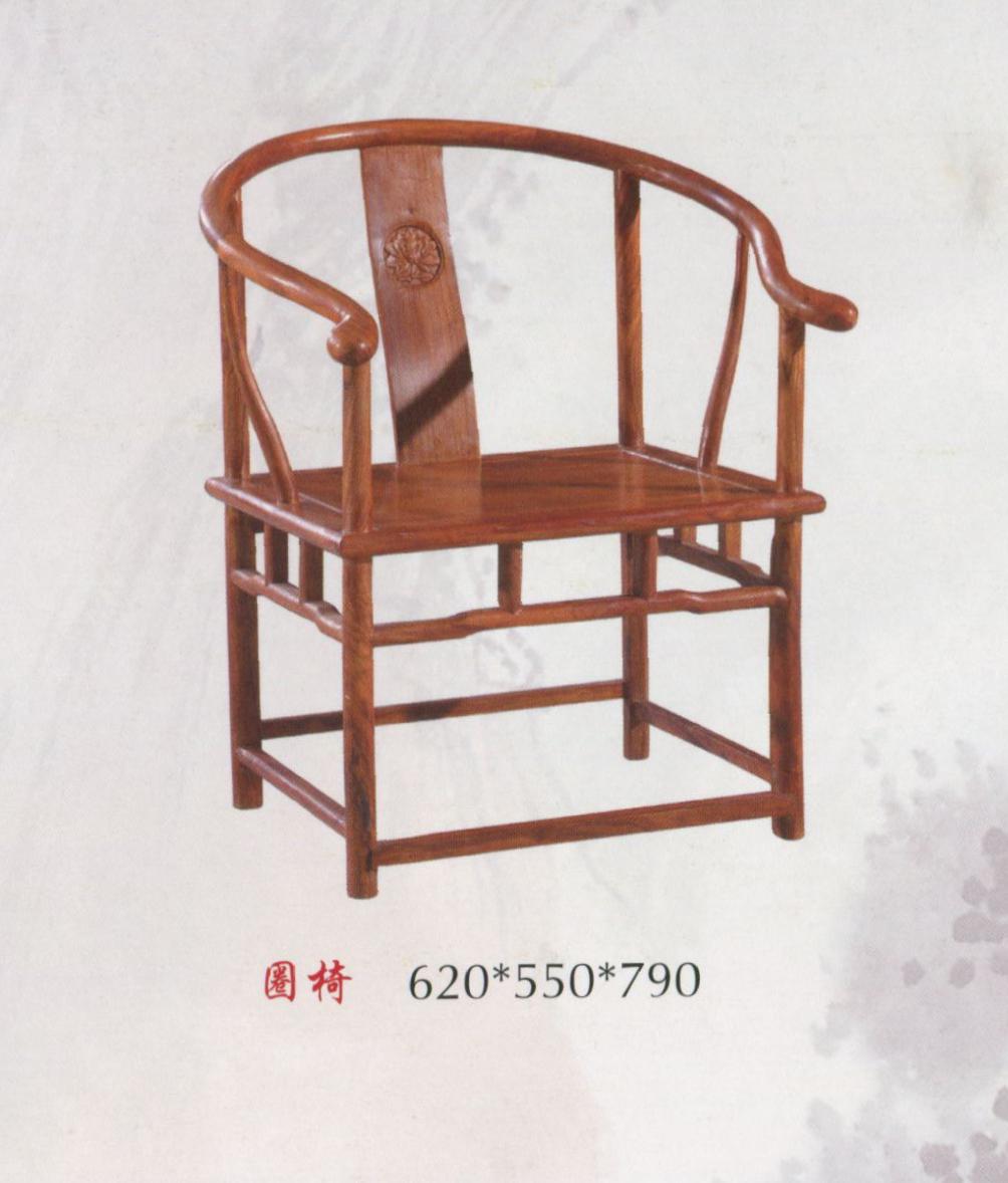 圈椅.jpg