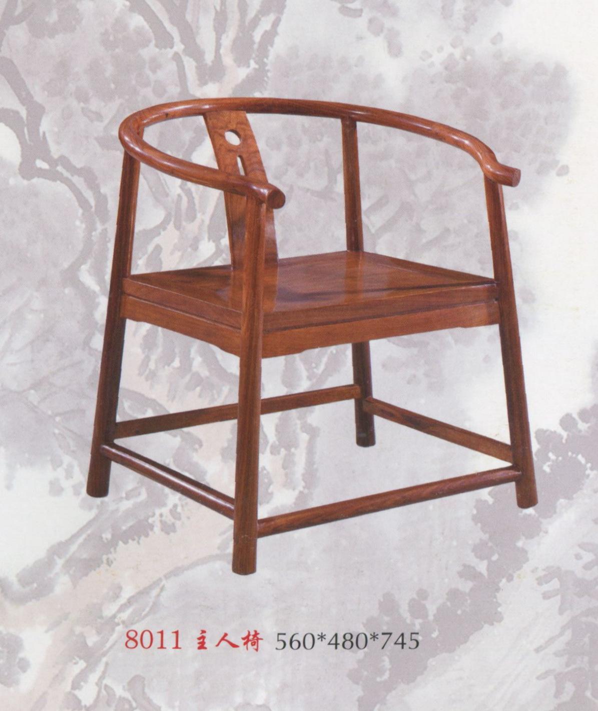 8011主人椅.jpg