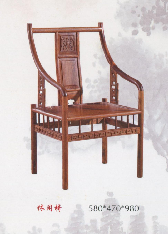 休閒椅.jpg