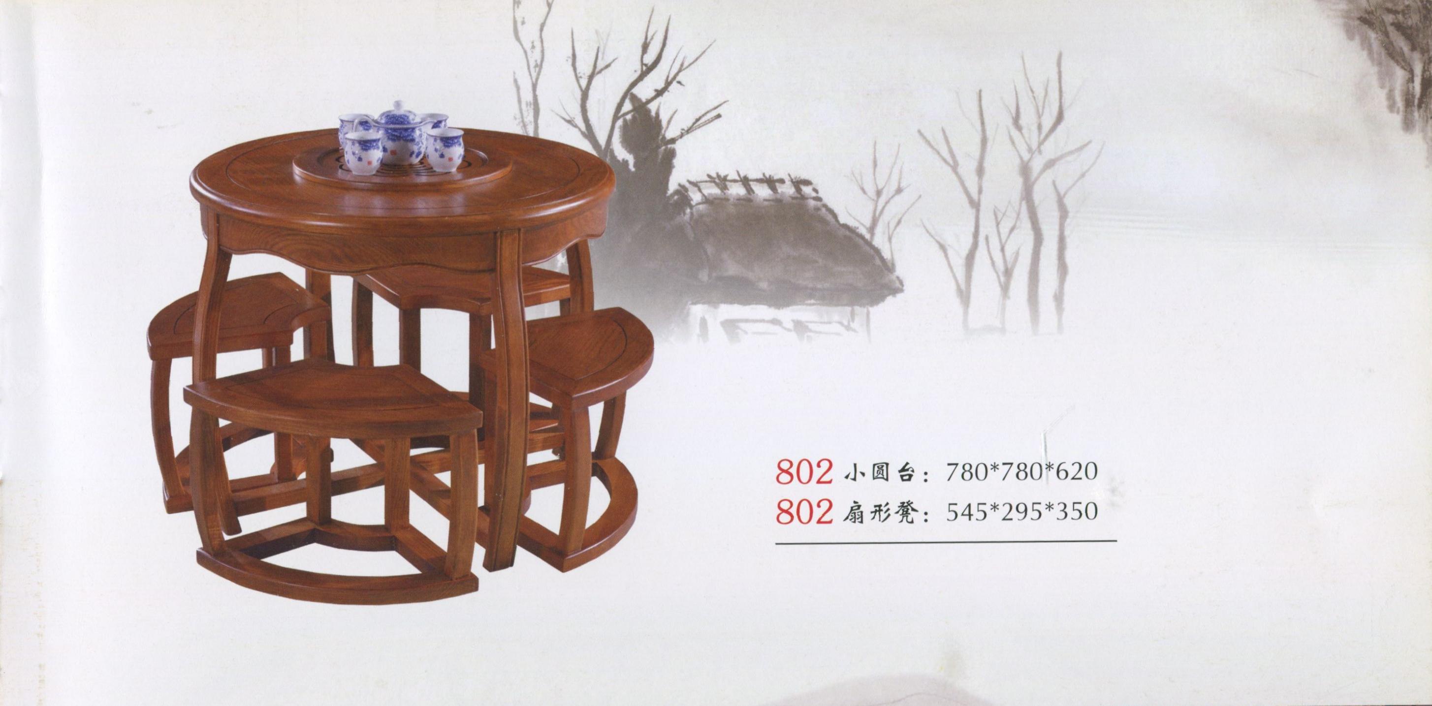802小圓台扇形凳.jpg