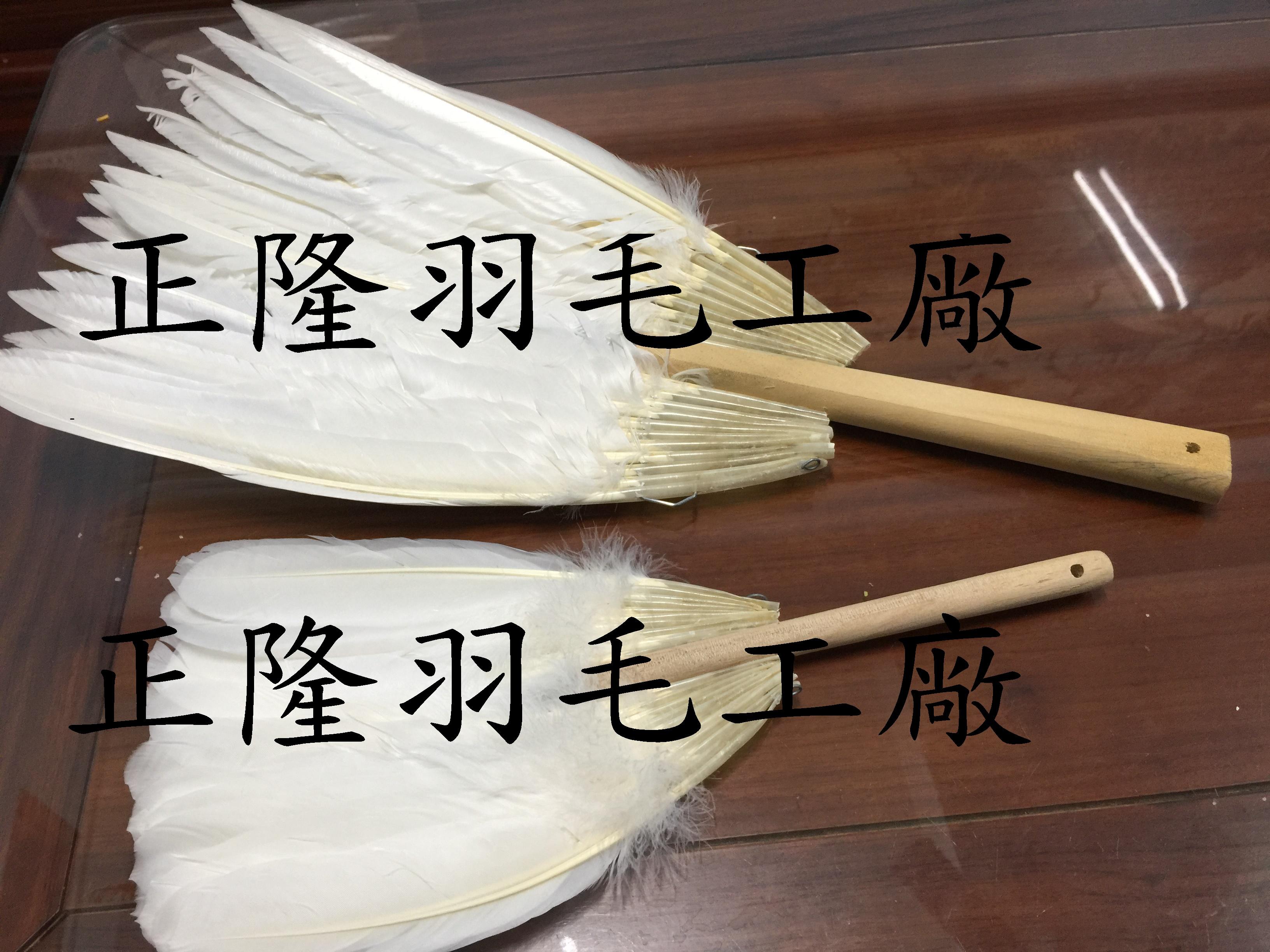 羽毛扇_正隆_反.jpg