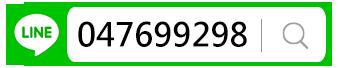 厚紀line-01.png