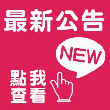 img-new.jpg