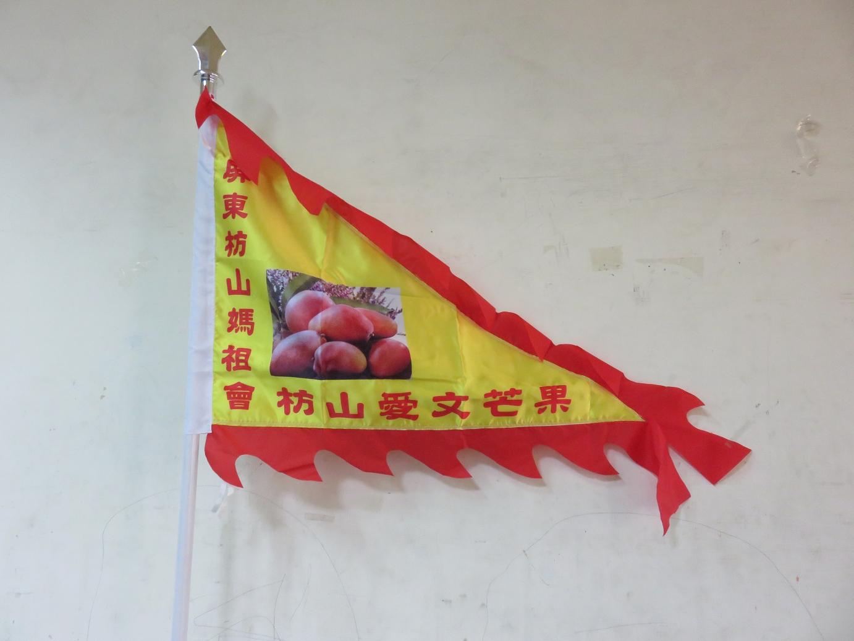 廟宇旗.jpg
