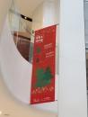 室內秀士棉布吊旗-4