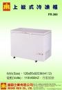 5.冷凍櫃