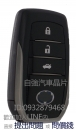 TOYOTA汽車晶片感應式遙控配製新增備份智能IKEY鑰匙拷貝(油電車)