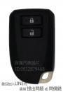 TOYOTA汽車晶片複製新增備份豐田汽車智能IKEY鑰匙拷貝