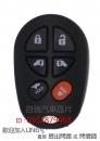 TOYOTA汽車遙控器複製新增備份維修拷貝(側滑門)
