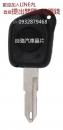 雪鐵龍(標誌)汽車晶片鑰匙複製備份拷貝打鑰匙配製