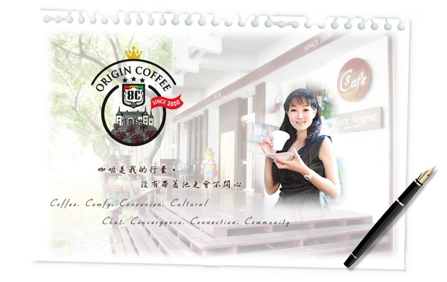 八啡豆國際有限公司