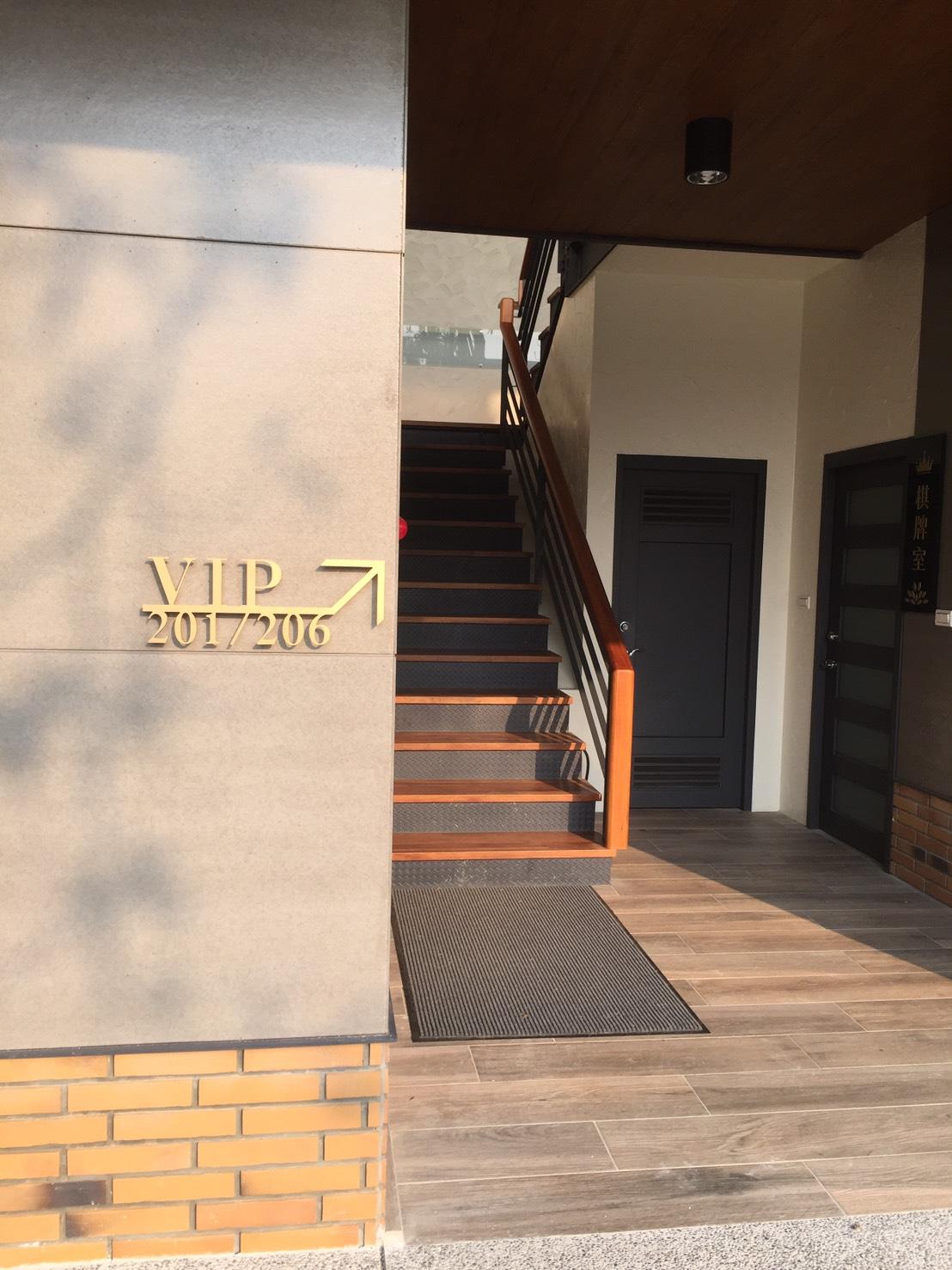 南投埔里-牛耳藝術村-不鏽鋼割卡典標示牌IV