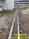 排水溝工程