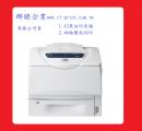 DocuPrint 3055 a3網路高速黑白印表機