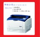 DocuPrint 3105 A3網路高速黑白列表機