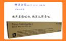 DocuPrint 3105 碳粉