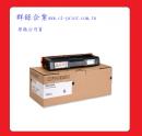 RICOH SP C252SF/C252/SPC252DN 黑色碳粉匣 (原廠)