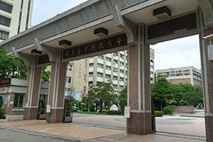 13台中科技大學.jpg