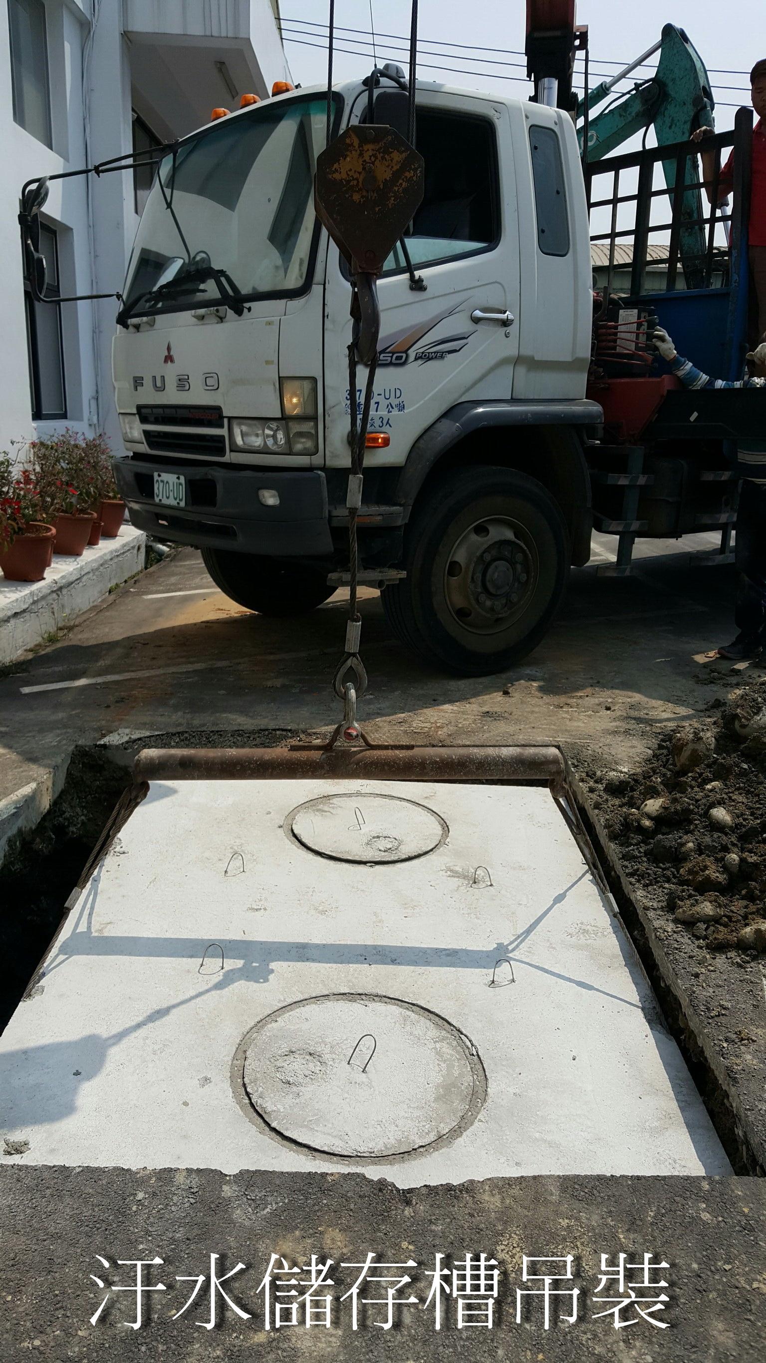 汙水儲存槽吊裝-1.jpg