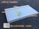 水耕床道+保麗龍植板3片(含防水布) 水床道延伸
