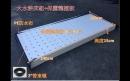 (福)大水床組+方孔植板4片+2吋管束環+PE膜