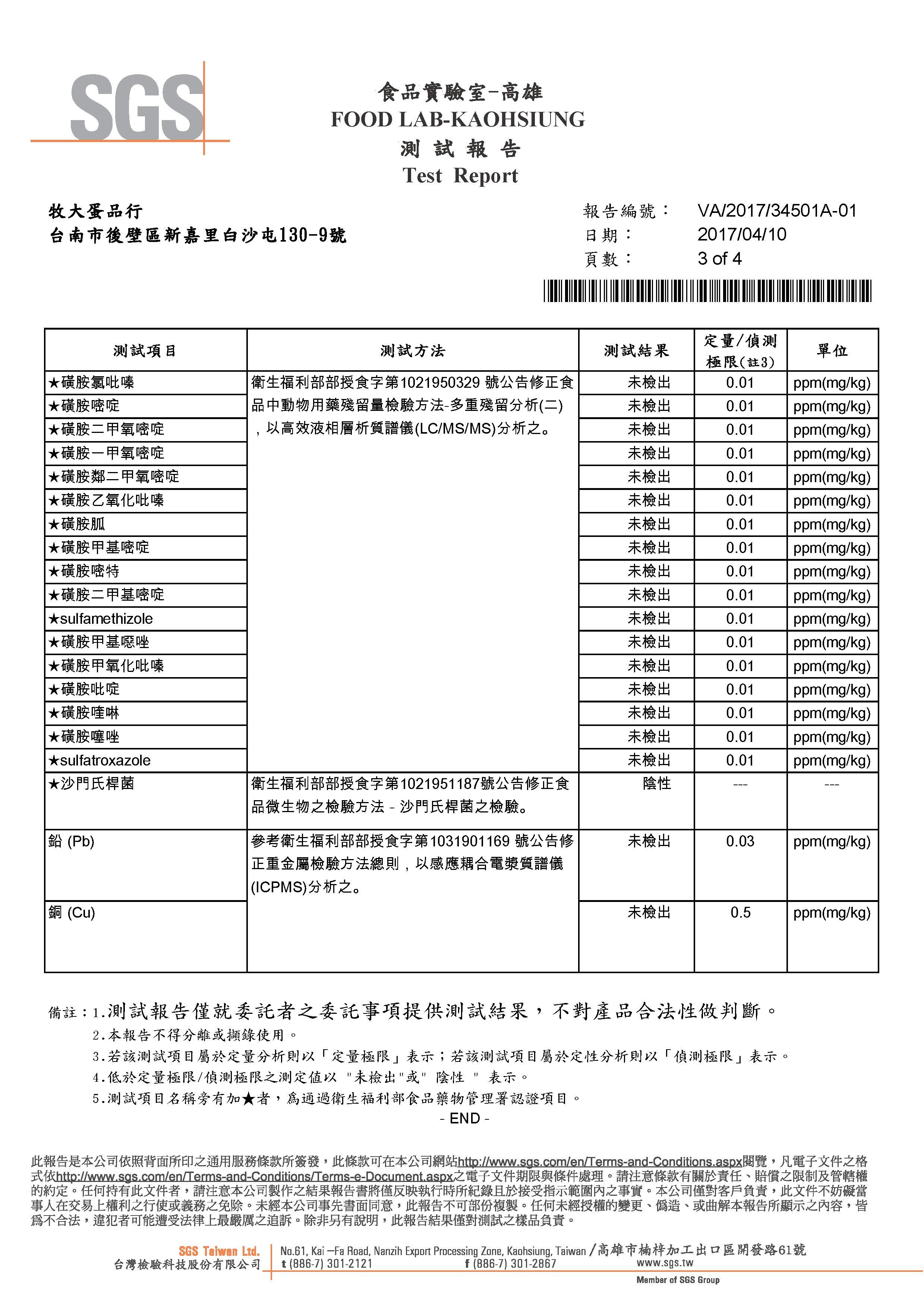 0339bf2c-825c-4928-847e-ed150f7d1202.jpg