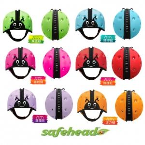 英國SafeheadBABY 幼兒學步防撞安全帽